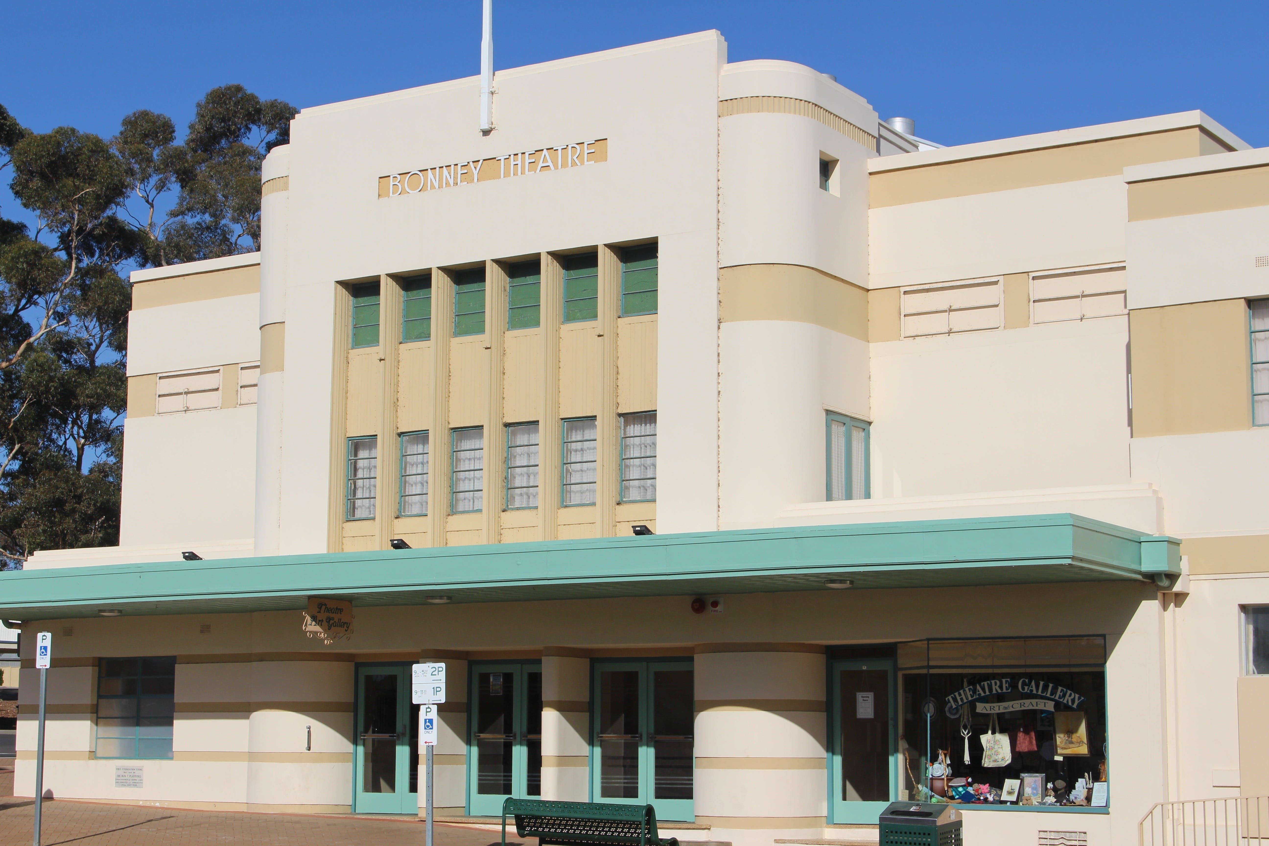 Bonney Theatre - Accommodation Broome